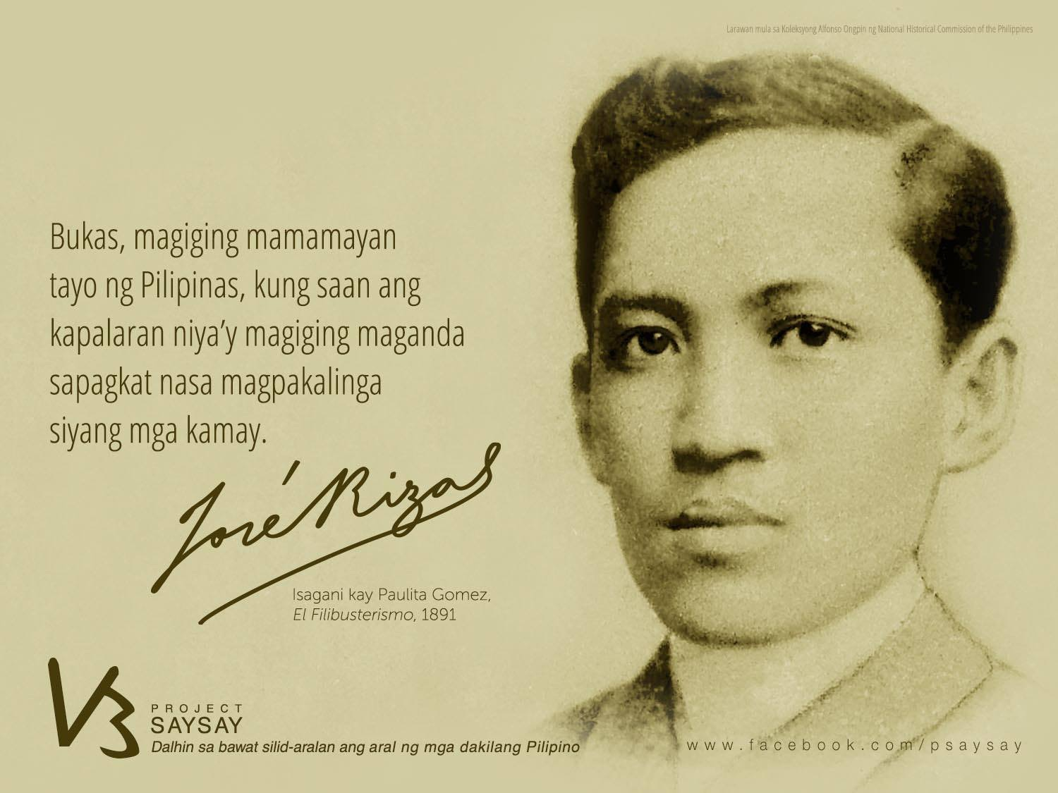 jose rizal essays Rizal wrote this essay way back in the 19th century, can you imagine how applicable it is up until now the youth will only be the fair hope of the let's treat our youth, the way jose rizal is treated, he had his first lesson in their home and it is given by her mother we should keep in mind, that without us it.
